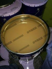 赛可德环保LR820液体丁腈橡胶厂家直销