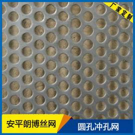 冲孔网板洞洞网板过滤筒加工定做不锈钢镀锌铝板筛网