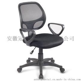 大班椅 办公椅简约现代网布人体工学转椅 电脑椅会议椅