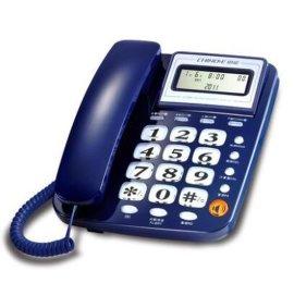 中諾C229來電顯示電話機