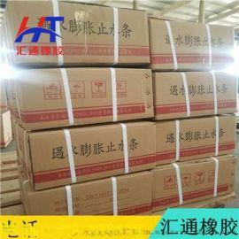 广西桂林注浆管型止水条的性能特点