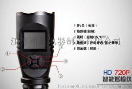 GAD216B,数显防爆摄像手电筒,智能巡检仪,智能高清摄像手电筒