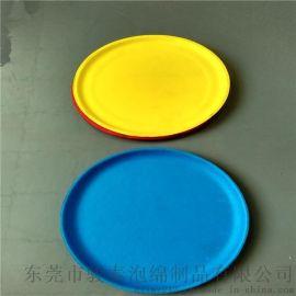 實體工廠專業定制泡綿玩具飛盤