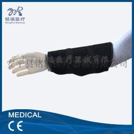 厂家批发上臂固定带前臂骨折脱位韧带损伤胳膊骨折固定术后康复