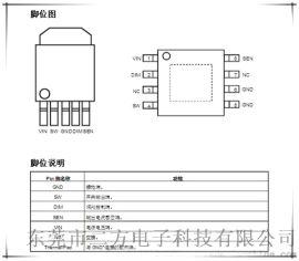 原装正品物料MBI6651应用降压型驱动芯片DC/DC转换器+舞台灯LED照明