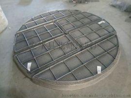 丝网除沫器的研发设计