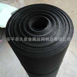 黑丝布厂家供应40目平纹编织过滤网圆片 方片 造粒子铁丝网