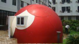 订制玻璃钢_景区 可户外 球形房玻璃钢房 复合材质穹顶房
