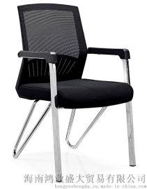 鸿业盛大办公椅职员椅电脑椅家用办公椅可定制