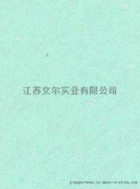鑫美家 2291(4'x 8')防火板