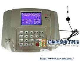 偉斌電子,河南商丘32爲中文消費機,鄭州食堂售飯機