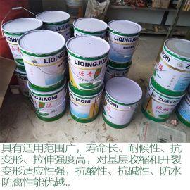 批发沥青胶泥用于防腐防水工程