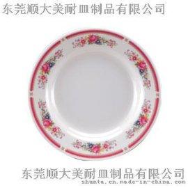 """顺大100%美耐皿 名贵7""""~8""""汤皿"""