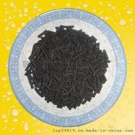 河北柱状活性炭*椰壳活性炭*粉状活性炭