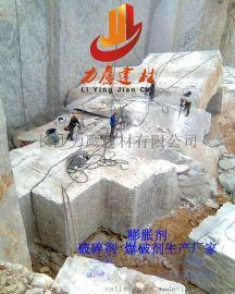 广州无声爆破膨胀剂哪有卖?广州无声膨胀水泥价格实惠