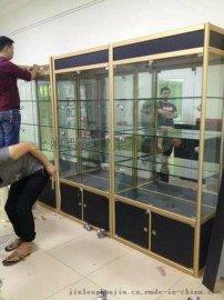 钛合金展柜玻璃精品柜定制