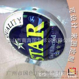 侧挂灯箱吸塑 圆形 LED双面广告灯箱 专业定制 厂家直销