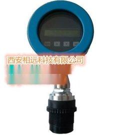 厂家供应山东广州防爆一体分体式超声波液位计防腐高温超声波液位计