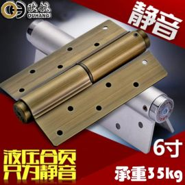 厂家直销液压合页隐形门缓冲自动 太空铝静音阻尼定位重型门合页