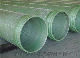 玻璃钢缠绕管道电缆管工艺管规格齐全厂家直营