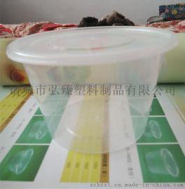 A1000ml一次性打包碗、高檔打包碗、食品碗、米線碗