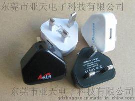 亚天电子CE认证5V1000mA三插充电器 英规插脚充电器