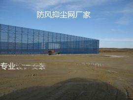 防風抑塵網、防塵網生產廠家