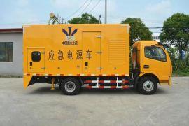 200kw 应急电源车