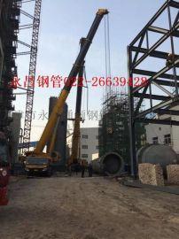 供应Q345D厚壁低温管