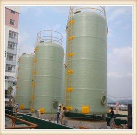 河北玻璃钢储罐生产厂家 玻璃钢盐酸罐 玻璃钢消防贮水罐