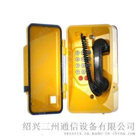 三州Topaz模擬制式重工業電話機HATSZ(V)P/T 指令電話 區間電話 隧道通信 高速路網 專用