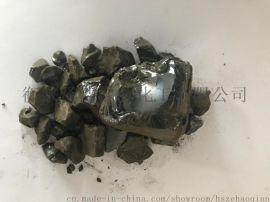 供应 古马隆树脂 沥青添加剂 防水材料