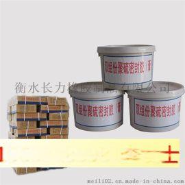 安徽池州聚氨酯密封胶,衡水长力季末促销,厂家包邮