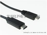 热销多功能数据线 转接线 USB type-c to USB2.0 micro 5pin MALE CABLE
