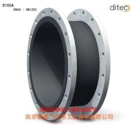 橡胶膨胀节(补偿器)D100A可定制德国原装进口通用型橡胶膨胀节