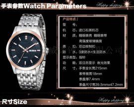 2017年男士不锈钢表带防水商务手表