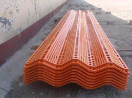 15333188118防风抑尘网,防风网,挡风抑尘墙,挡风墙,防尘网