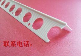 智勤阳角条厂家直销、2.4米×300支/箱pvc阳角条