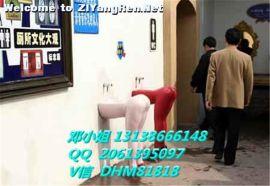 江苏厂家直销玻璃钢女性下身造型洗手池美腿洗手池雕塑定做价格