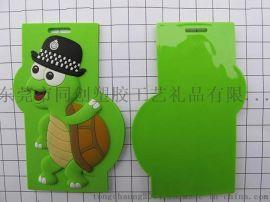 环保PVC 3D滴胶行李牌 乌龟滴胶登机牌厂家 可加工定制