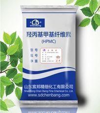 山东宸邦羟丙基甲基纤维素厂家供应腻子专用纤维素HPMC