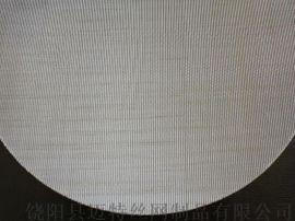 席型滤网 反差网 密纹网 不锈钢 蒙乃尔400 因可奈尔600 铜网 镍网