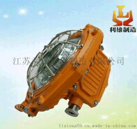 Ex-KGFF30LED防爆泛光灯 电厂用LED防爆吸壁灯 常州防爆灯