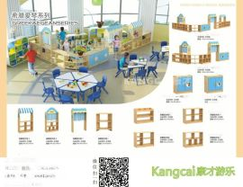 厂家直销 卡通儿童造型组合书包柜 区角组合柜 玩具收纳柜