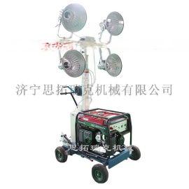 厂家现货特价销售应急照明车 工程照明车厂家 拖车式照明车价格