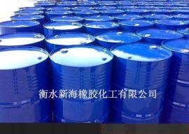 二辛酯 邻苯二甲酸二辛酯DOP 齐鲁增塑剂