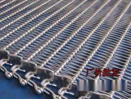 金属网输送带规格 不锈钢金属网带 金属网带价格 金属网带厂家 直销金属网带