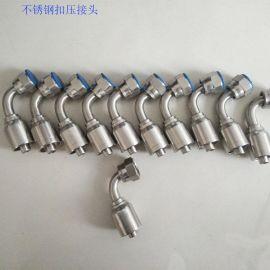 液压油管接头@新罗液压油管接头@液压油管接头生产厂家