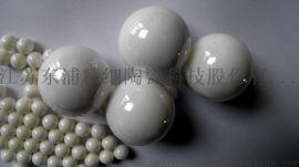 氧化锆陶瓷球 DP-01