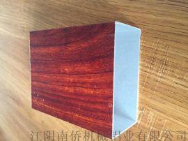 南侨铝业生产供应吊顶木纹铝方通